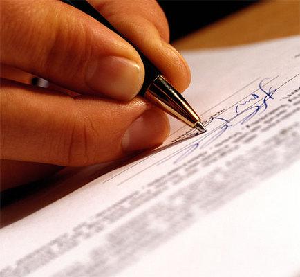 образец договора купли-продажи квартиры общая долевая собственность - фото 9