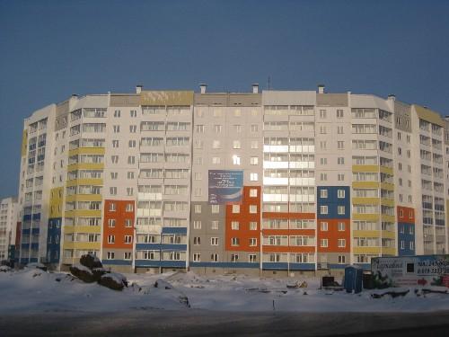 Парковый квартиры Челябинск