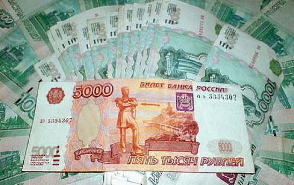 как вз¤ть рубль с человека